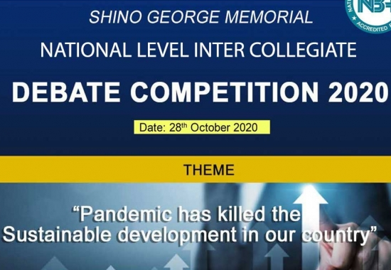 Shino George Memorial National Level Inter Collegiate Debate Competition 2020