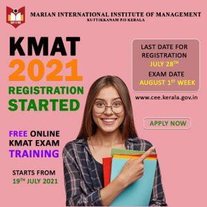 KMAT Exam Date Announced