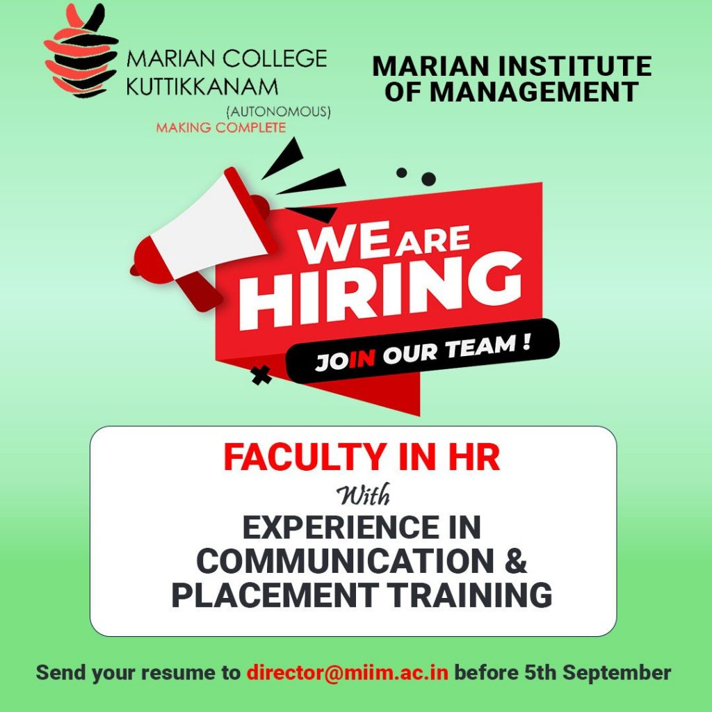 We are hiring faculty in HR